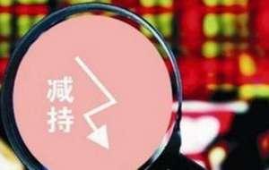 华体科技股东东方汇富减持198万股 套现4455万元  渣浆泵